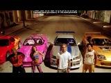 Dodge Charger и форсаж 1,2,3,4,5,6» под музыку Музыка из Форсажа. - № 2 В Память о Пол Уокере. Picrolla
